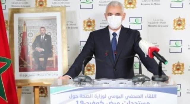 سابقة..غياب المعطيات الصباحية لفيروس كورونا بالمغرب