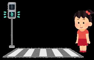 横断歩道と信号機と歩行者のイラスト(女の子・点滅青信号1)