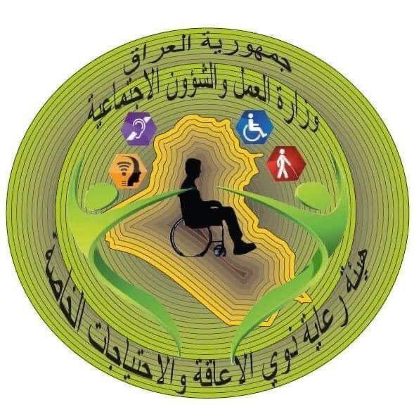 وزارة العمل : تطلق النافذة الإلكترونية الخاصة لاستقبال طلبات المراجعين؟