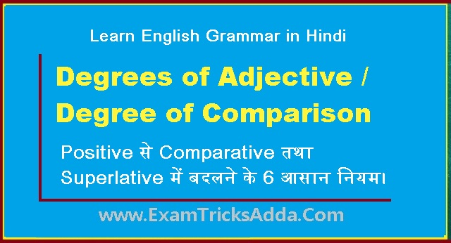Degrees of Adjective - Degree of Comparison in Hindi