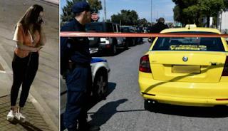 Θρήνος για την 21χρονη Φοιτήτρια – Μπήκε σε Ταξί και λίγο μετά Βρέθηκε Νεκρή. Το μοιραίο της λάθος