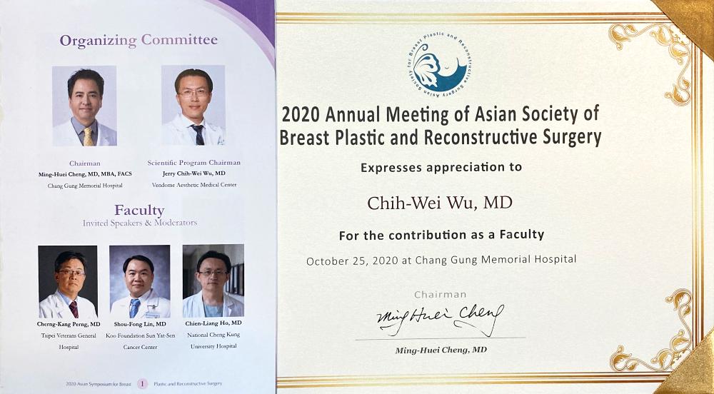 吳至偉醫師擔任此次大會的Scientific Program Chairman