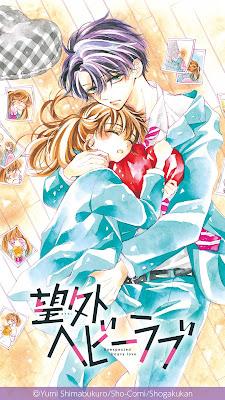 Bougai Baby Love de Shimabukuro Yumi