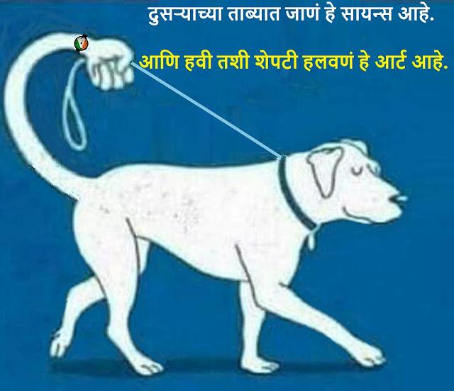 cartoon by vijay shendge