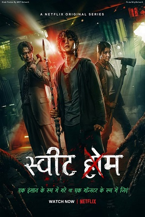 Sweet Home Season 1 Full Hindi Dual Audio Download 480p 720p All Episodes
