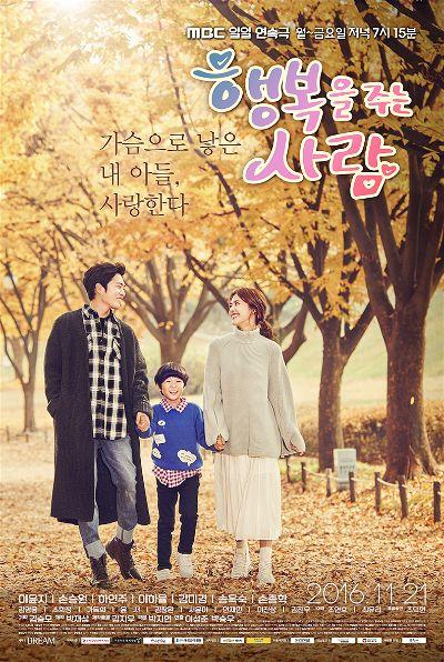 Sinopsis Menarik Drama Korea Happiness Giver