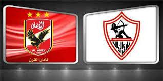 الاهلي يواصل تدريباتة استعداداً لمباراة الكلاسيكو المصري الأهلي ضد الزمالك