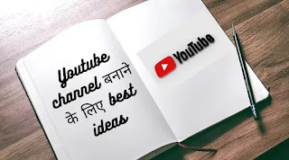 15 YouTube Channel IDEAS India