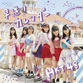hkt48-Aitakute-Iya-ni-Naru-lyrics-mv-music-video
