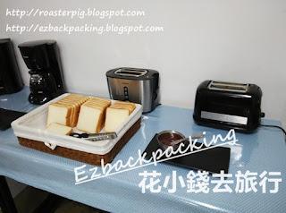 濟州酒店早餐