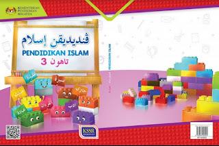 Buku Teks Digital Pendidikan Islam SK Darjah 3 PDF Tahun 2021