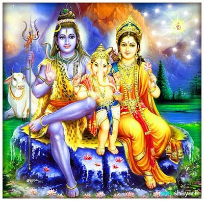 shiv parvathi parameshwara photos download