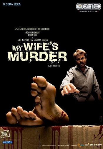 My Wife's Murder 2005 Hindi 480p HDRip 280mb