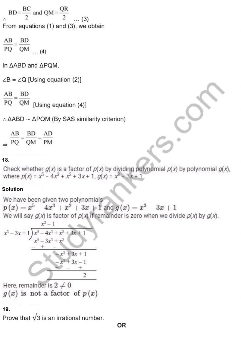 Previous Year Question Paper for CBSE Class 10 Maths 2019 Part 15