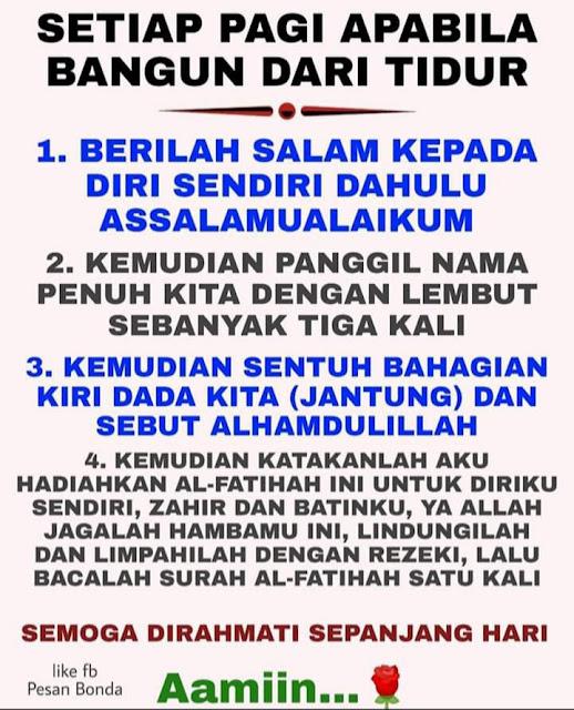 AMALKAN SURAH AL-FATIHAH SETIAP PAGI APABILA BANGUN TIDUR