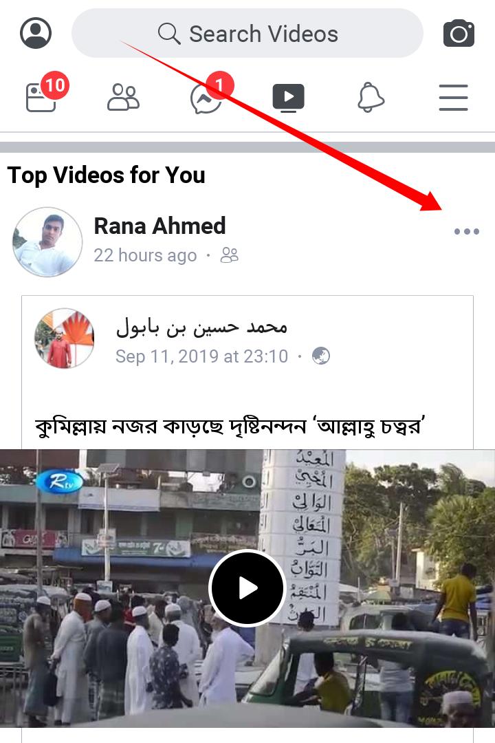 Facebook video more icon