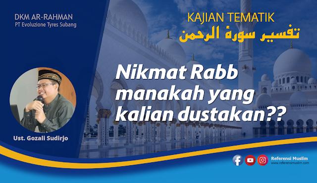 Tafsir Surat Ar-Rahman