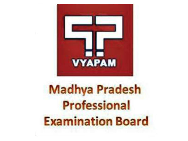 Vyapam Recruitment