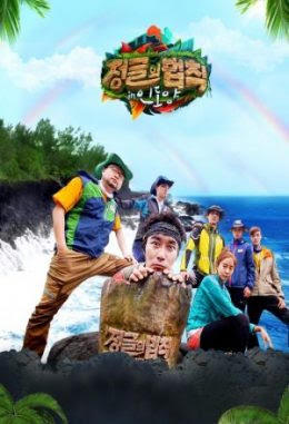 Download Law of the Jungle Episode 249 Sub Indo