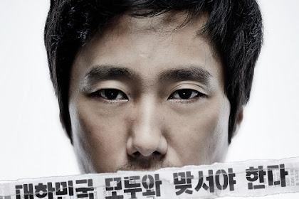 Whistle Blower / Jeboja / 제보자 (2014) - Korean Movie