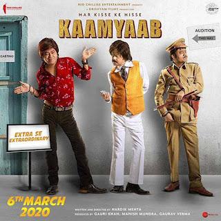 Kaamyab 2020 Full Movie Download