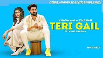 Teri Gail Song Lyrics | Khasa Aala Chahar  | White Shirt Ya Teri | Haryanavi Song 2020