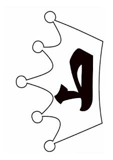 20770160 867691406718664 5750158495441997101 n - بطاقات تيجان الحروف ( تطبع على الورق المقوى الملون و تقص)