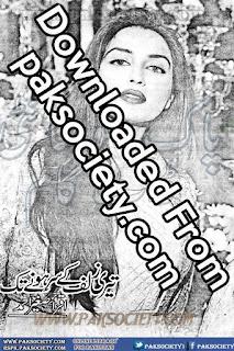 Teri zulf Ke Sar Honay Tak by Iqra Sagheer Ahmed Episode 4 Online Reading