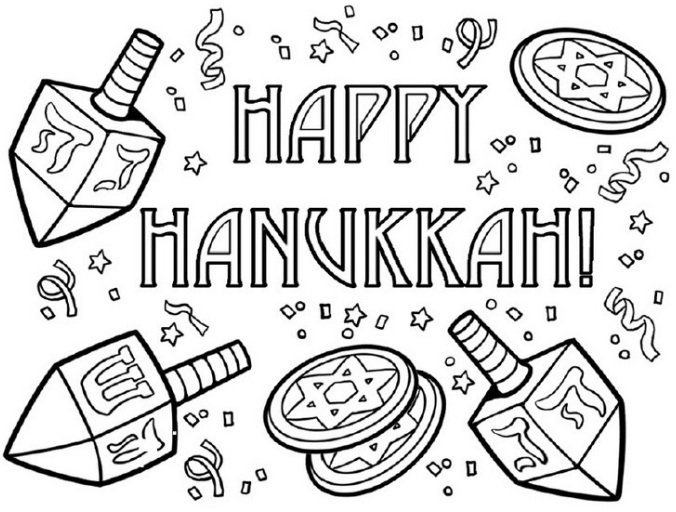 Download Free Hanukkah Color Pages Printable for Pre-School 2018 ...