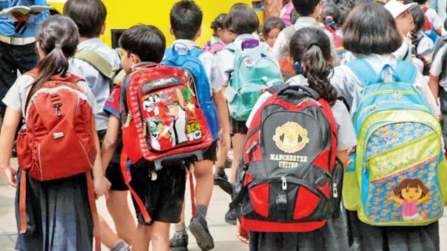 हिमाचल प्रदेश में विद्यार्थियों को अगले महीने से मिलेंगे स्कूल बैग