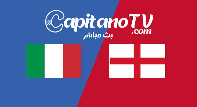 ايطاليا ضد انجلترا,بث مباشر,england vs italy today live,بث مباشر ايطاليا وانجلترا