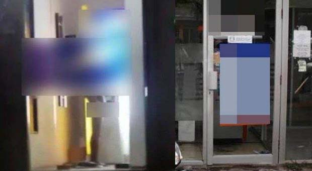 Heboh Video Seorang Pria Beronani di dalam ATM Bank Mandiri