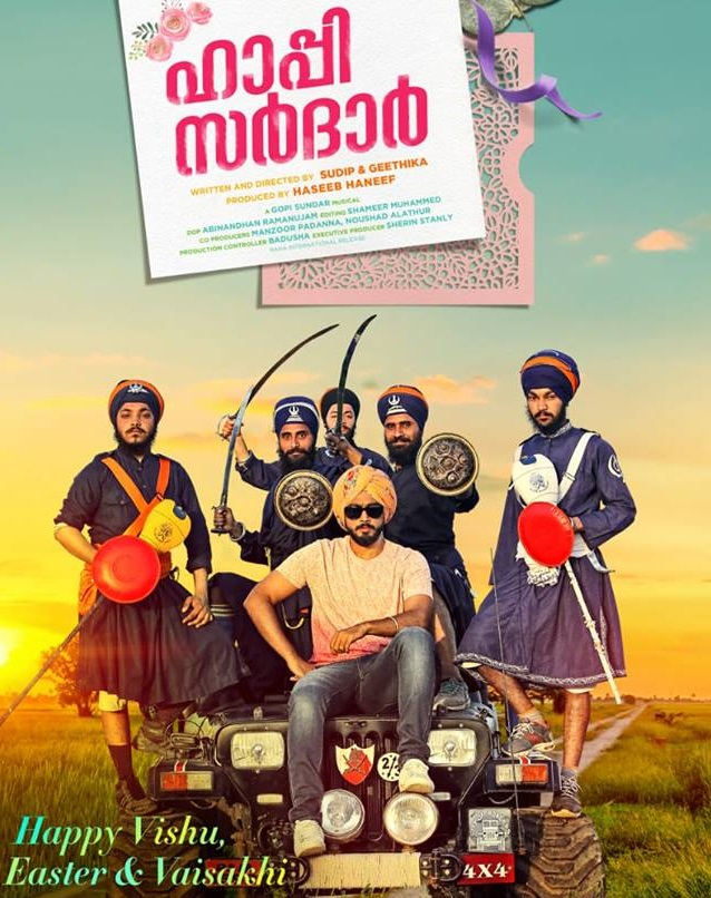 Happy Sardar (2019) Malayalam 720p HDTV x264 1.2GB