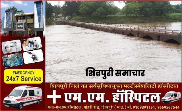 पचावली पुल छतिग्रस्त:टूटा अशोकनगर से संपर्क, आवागमन रोका, विधायक रघुवंशी ने जताई चिंता / KOLARAS NEWS