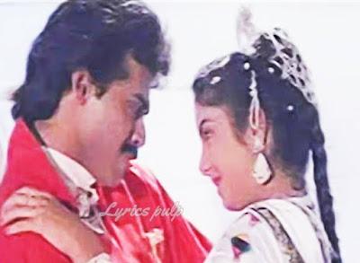 Balapam Patti Song Lyrics | Bobbili Raja | Telugu