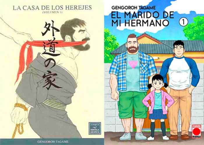 Mangas de Gengoroh Tagame en España: La casa de los herejes (Ediciones La Cúpula) y El marido de mi hermano (Panini Comics)