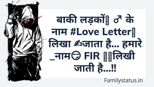 Attitude shayari in hindi for boy and girl