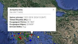 Ισχυρή δόνηση ταρακούνησε την Αθήνα
