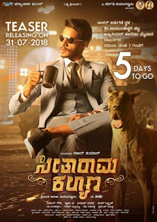 Seetharama Kalyana 2019 Hindi Dubbed Movie Download HDTV 720p