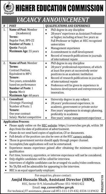 hec-islamabad-jobs-2020