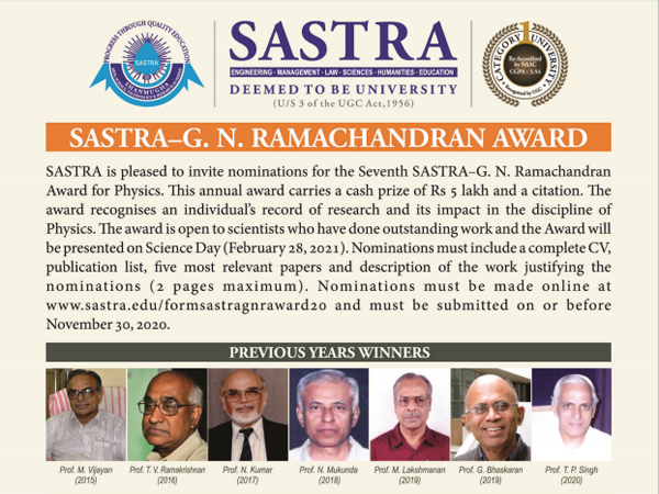 SASTRA-GN Ramachandran Award 2020 in Life Sciences | Nominations Invited | Rs. 5 Lakhs Prize