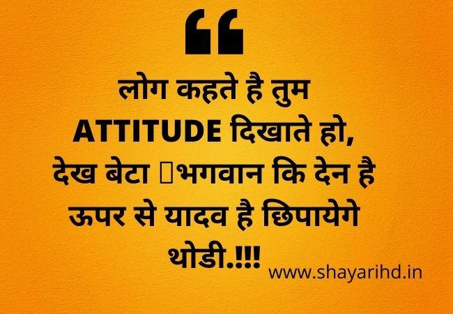 Dabang Yadav Attitude Status 2021