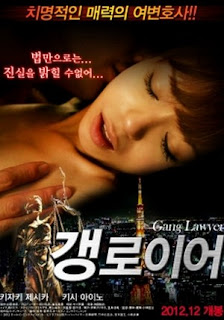 Gang Lawyer (2012)