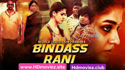 Bindass Rani (2019) Hindi Dubbed Full Movie Download Filmywap