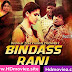 Bindass Rani (2019) New South Hindi Dubbed Full Movie