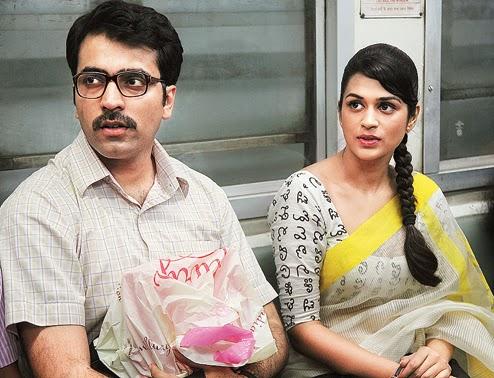 Abir goswami wife sexual dysfunction