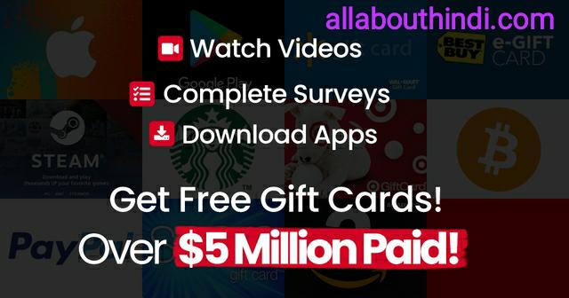 Grabpoints.com से पैसे कैसे कमाएं ?