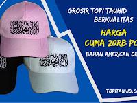Topi Tauhid Baseball Pink, Hitam dan Putih Bahan American Drill Harga Grosir Rp.20.000
