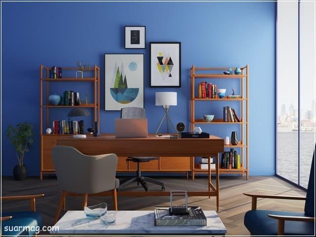 الوان دهانات - دهانات حوائط 1 | Paints Colors - Wall Paints 1