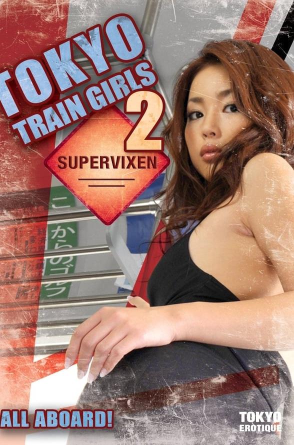 TOKYO TRAIN GIRLS 2 : SUPERVIXEN 2009  ONLINE